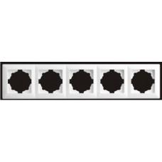 Рамка пятерная Gunsan Visage белый VS 28 11 146