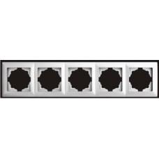 Рамка пятерная Gunsan Visage серебро VS 28 15 146