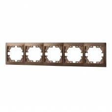 Рамка 5-ая горизонтальная без вставки  LEZARD MIRA светло-коричневый перламутр