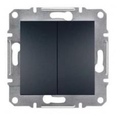 Выключатель двухклавишный с синей подсветкой графит Sedna SDN0300370