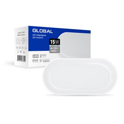 Антивандальный LED-светильник GLOBAL GBH 02 15W 5000K (эллипс)