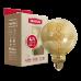 Филаментная лампа арт деко G125 4W 2200K E27 Vintage