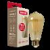 Филаментная лампа арт деко ST64 7W 2200K E27 Amber