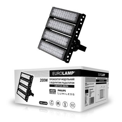 EUROLAMP LED Прожектор модульный с открытым радиатором 200W 5000K