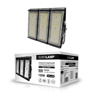 EUROLAMP LED Прожектор модульный с интегрированным радиатором 150W 5000K