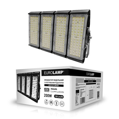 EUROLAMP LED Прожектор модульный с интегрированным радиатором 200W 5000K