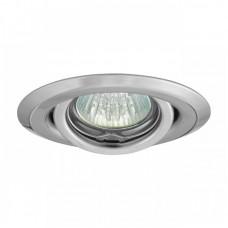 Светильник точечный Kanlux ULKE CT-2119-C