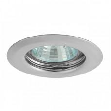 Светильник точечный Kanlux ULKE CT-2113-C