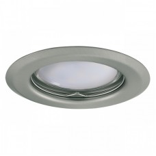 Светильник точечный Kanlux ARGUS CT-2114-C/M