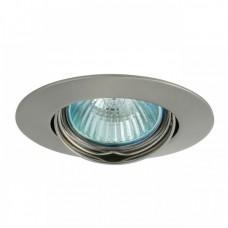 Светильник точечный Kanlux LUTO CTX-DT02B-C/M