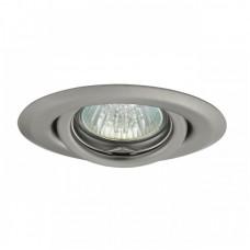 Светильник точечный Kanlux ULKE CT-2119-C/M