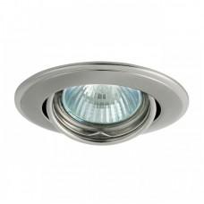 Светильник точечный Kanlux HORN CTC-3115-SN/N