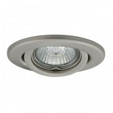 Светильник точечный Kanlux DELE AL-205-C/M