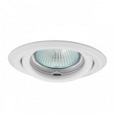 Светильник точечный Kanlux ARGUS CT-2115-W