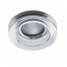 Светильник точечный Kanlux MORTA B CT-DSO50-SR MR16