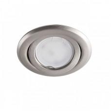 Светильник точечный Kanlux ARGUS CT-2115-C/M