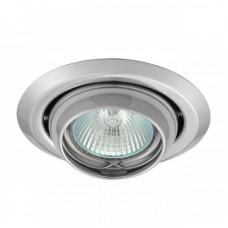 Светильник точечный Kanlux ARGUS CT-2117-C