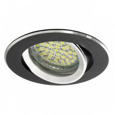 Светильник точечный Kanlux GWEN CT-DTO50-B